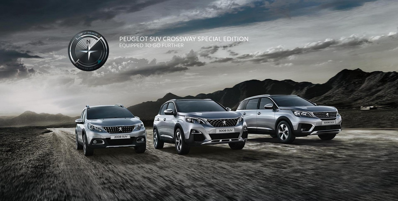 PEUGEOT SUV Crossway Special Edition