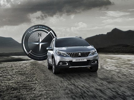 PEUGEOT 2008 SUV Crossway Special Edition