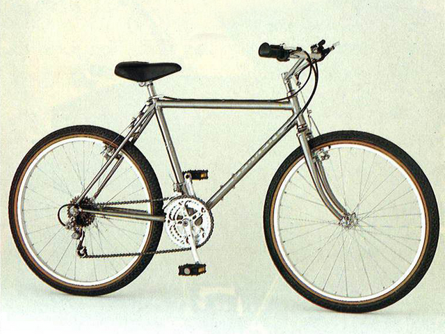 Two-wheelers – 1984 commercialisation of the Peugeot VTT1